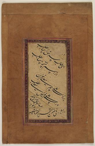 Sunni view of Ali - Image: Praise (Madh) to 'Ali WDL6841