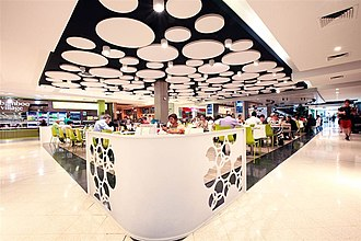 Pran Central - Image: Pran central shopping centre 06