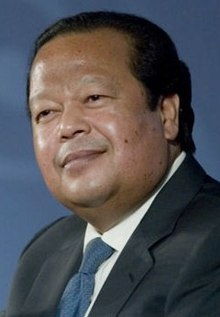 Description de l'image  Prem Rawat 2007 cropped.jpg.
