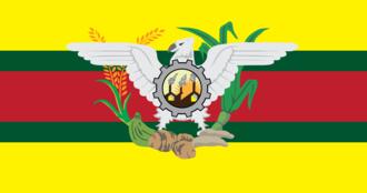Flag of Guyana - Image: Presidential Standard of Guyana (1992 1997) under President Cheddi B. Jagan