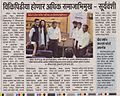 Press coverage- Divya Marathi.jpg