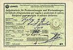 Prevesa Austrian 5 1909.jpg