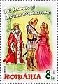 Prince-Charming-and-Ileana-Cosanzeana.jpg