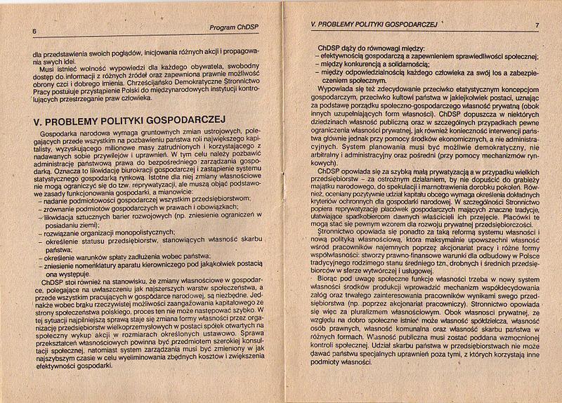 File:Program 1990 chdsp 5.jpg