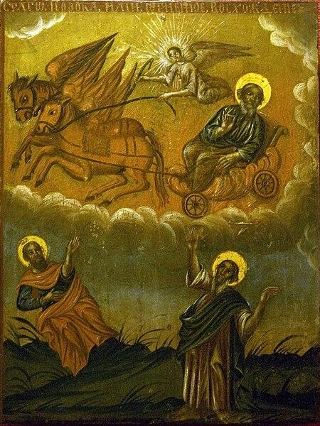 File:Prophet Elijah, Serbian painter, 18th c.jpg