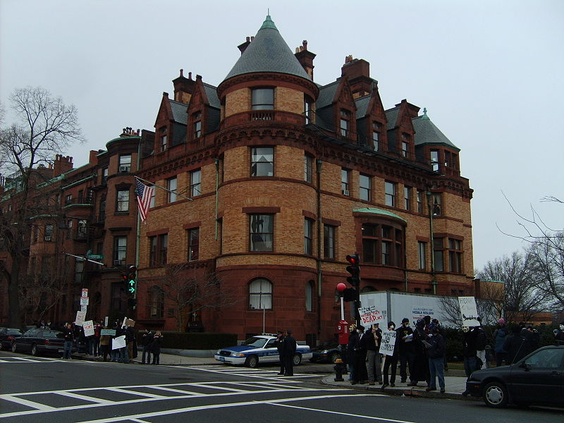 File:Protesters outside church - Scientology Boston.JPG