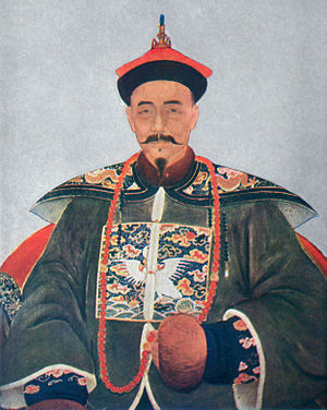 Puankhequa - Portrait, oil painting on a mirror, made in the 1700s by an unknown Chinese painter.