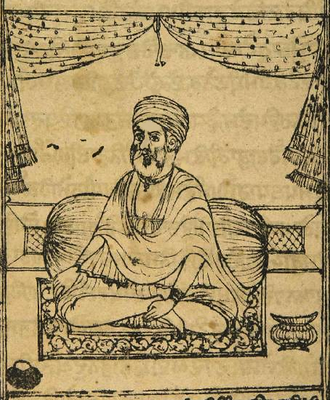 Pundit Tara Singh - Pandit Tara Singh was the most well-known Nirmala sadhu.