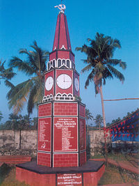 Memorial of Punnapra-Vayalar uprising martyrs located near Kalarcode, Alappuzha
