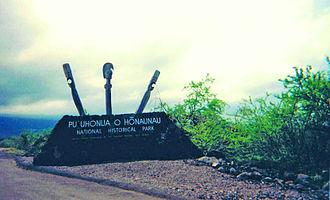 Puʻuhonua o Hōnaunau National Historical Park - Image: Puuhonua Entrance
