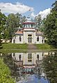 RUS-2016-Pushkin-Catherine Park-Chinese Summer House.jpg