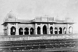 Railway Station Guna.jpg
