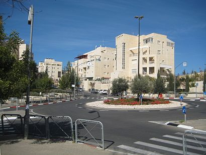 How to get to רמת בית הכרם with public transit - About the place