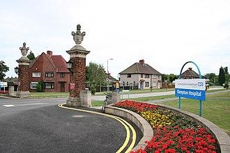 Rampton Secure Hospital - Entrance to Rampton Secure Hospital