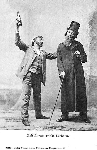 Jewish folklore - Austrian postcard from 1900 titled Reb Burech drinks Lechaim