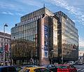 Rechenzentrum der Stadt Wien.jpg