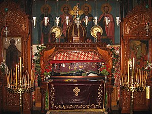 Sabbas the Sanctified - The relics of St. Sabbas in the Catholicon (main church) of Mar Saba monastery, West Bank.