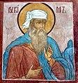 Reuben (Рувим) праотец фреска.jpg