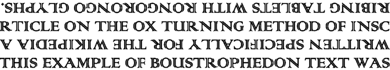File:Reverse boustrophedon.png