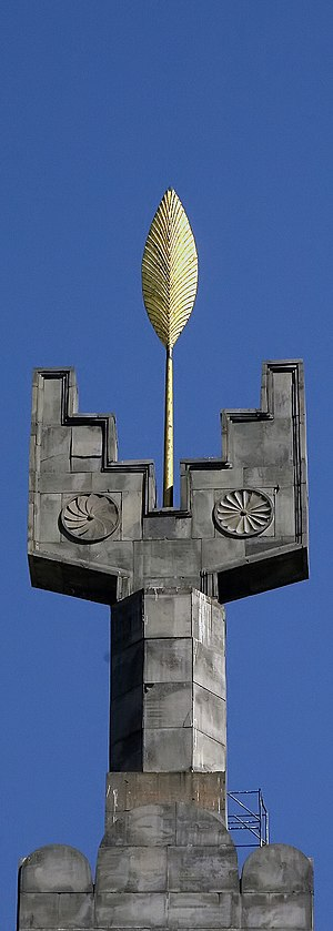 Armenian eternity sign - Image: Revived Armenia Monument Face Two Eternity Signs and Golden Spike on Top Cascade Yerevan Armenia 2013 09 01 VM