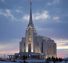 Rexburg idaho temple at sunset.JPG