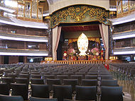 Rissho Kosei-kai (principal image of the Great Sacred Hall)