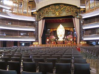Risshō Kōsei Kai - Inside of the Great Sacred Hall