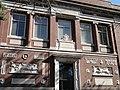 Robinson Hall (Harvard University) - DSC00068.JPG
