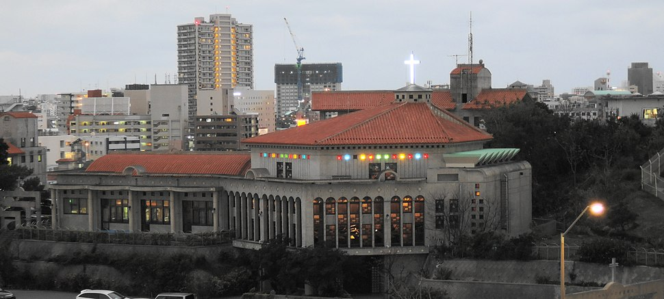 Roman Catholic Diocese of Naha