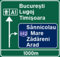 Romania Motorway Directional Sign 1.png