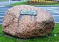 Rondo organizacji narodów zjednoczonych kamień.jpg