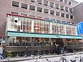 Rotterdam Centrum DSCF0573.JPG