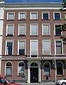 Rotterdam veerkade2.jpg