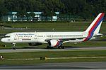 Royal Nepal Airlines Boeing 757-200C TTT.jpg