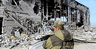 Second Battle of Donetsk Airport - Image: Ruins of Donetsk International Airport (2)