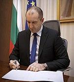 Portrait of president Rumen Radev