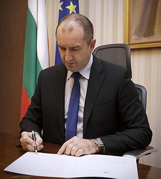 President of Bulgaria - Image: Rumen Radev
