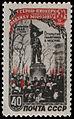 Rus Stamp PMorozov-1950-40.jpg