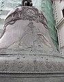 Russia-Moscow-Tsar Bell-2.jpg