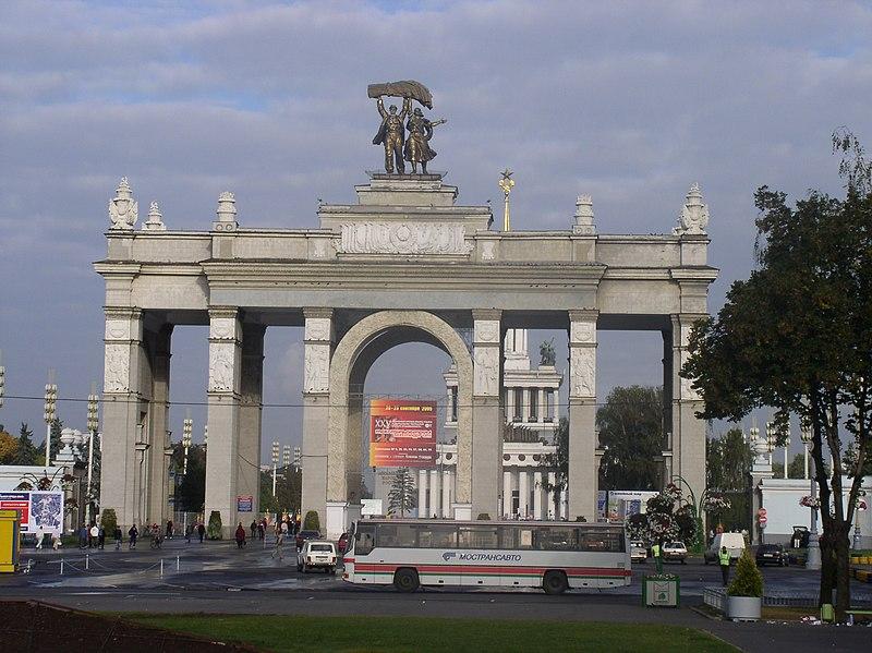 Exposición de los logros nacional de la URSS (actual centro Pan Ruso) 800px-Russia-Moscow-VDNH-1