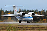 Russian Air Force Antonov An-72S Dvurekov-1.jpg