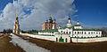 Ryazan spring-1.jpg