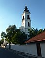 Sárospatak, Református Egyházközség temploma (1).jpg