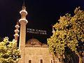 Süleymaniye Mosque, mahya.jpg
