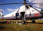 S-58TC-GLOG
