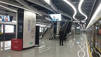 Shacun station - Image: Saa Cyun Zaam Platform