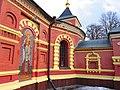 Saint Alexander Nevsky Church (Kharkiv) 2019 7.jpg
