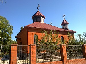 Saint Sargis armenian church.jpg