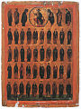 Saints of Sinai.jpg