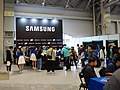 Samsung Electronics Taiwan booth 20191228b.jpg